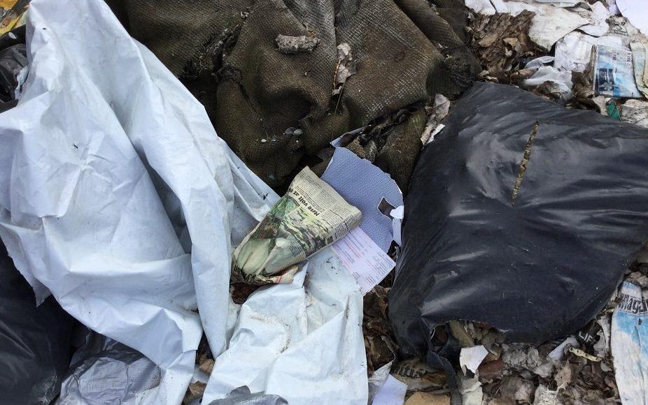 A hulladékban megbújó számlák visszavezethetnek a szemétdombok tulajdonosaihoz. / Fotó: hulladekvadasz.hu